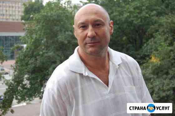 Выполняю конфиденциальные поручения Новосибирск