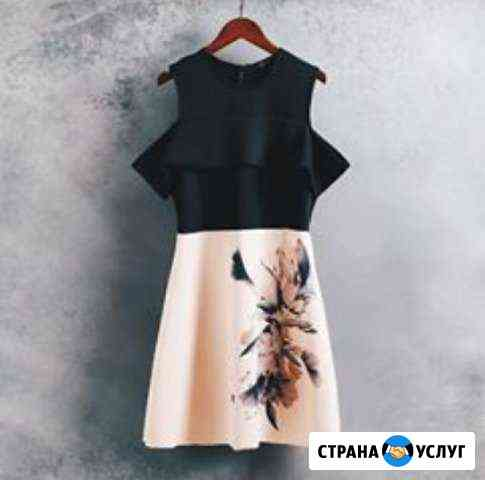 Качественный пошив одежды Рязань
