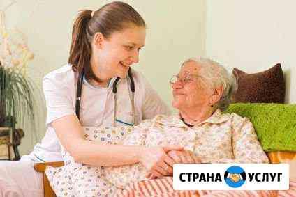 Сиделка. Уход за больными и пожилыми людьми Набережные Челны