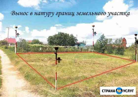 Межевание, Тех. план, Вынос (определение) границ Николаевка