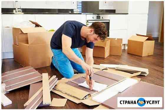 Сборка разборка мебели+Установка дверей+Сантехника Мурманск