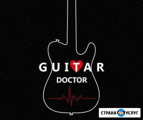 Ремонт и обслуживание гитар Томск