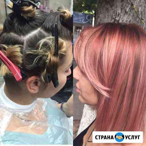 Услуги парикмахера Пятигорск