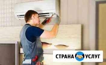 Установка, продажа, монтаж кондиционеров, Чиллеров Нижний Новгород