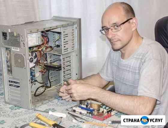 Ремонт компьютеров ноутбуков компьютерная помощь Красный Яр