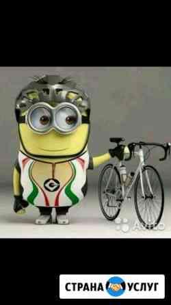 Ремонт велосипедов Благовещенск