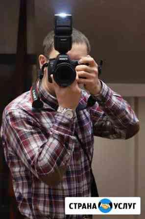 Фотограф, услуги фотографа Улан-Удэ