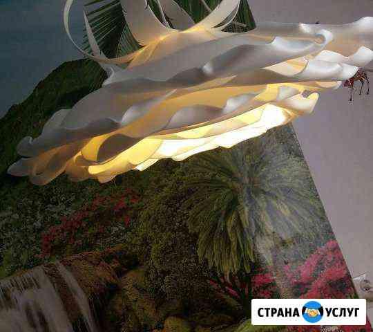 Торшер и светильник на заказ Калининград