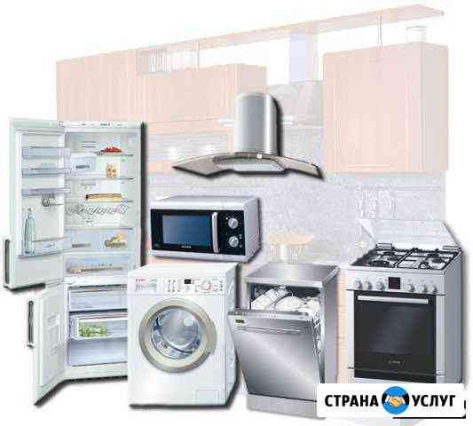 Ремонт бытовой техники на дому Магадан
