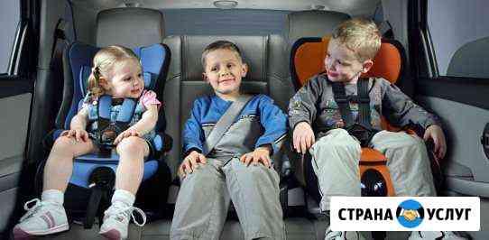 Прокат детских автокресел во Владикавказе Владикавказ