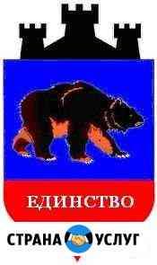 Охраняем любую форму недвижимости Красноярск