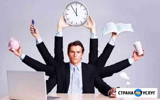 Помогу по Екатеринбургу и Свердловской области Екатеринбург