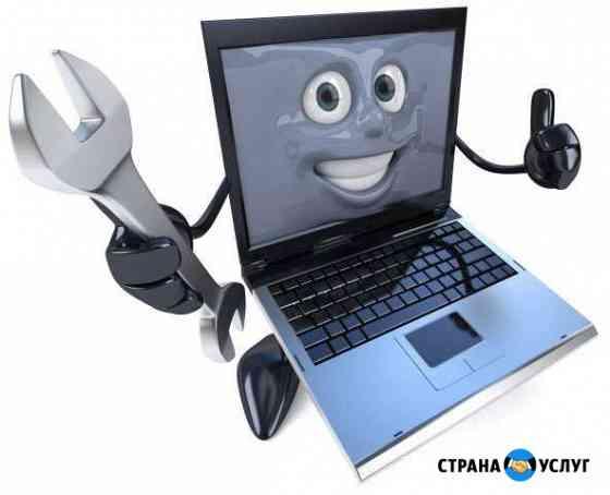 Быстрая компьютерная помощь Новый Уренгой