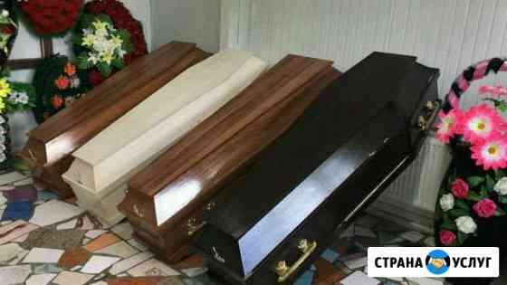 Похороны Благовещенск