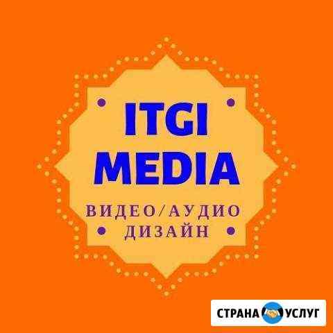 Живые обложки#Видео#Анимация#Инфографика#Монтаж Псков
