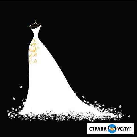 Отпаривание свадебного платья Пенза