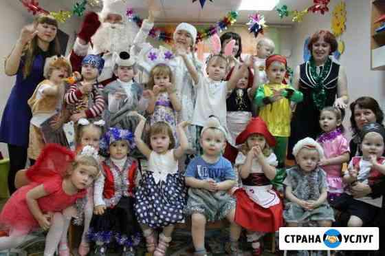 Частный Детский сад Йошкар-Ола