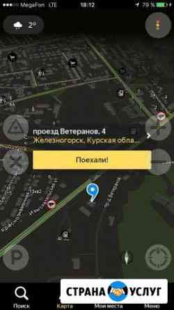 Рекламное место Железногорск