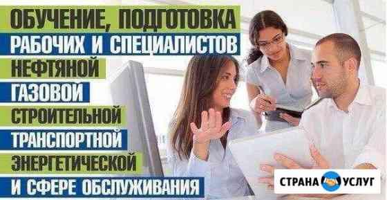 Ано дпо «карьера» Набережные Челны