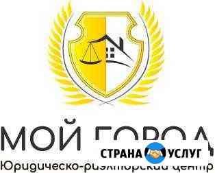 Риэлторские и юридические услуги Липецк