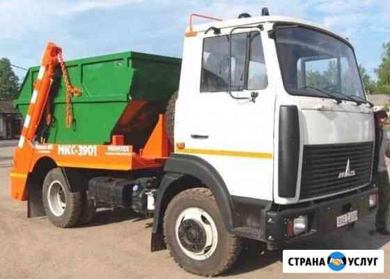 Вывоз мусора,Лодочка Краснодар