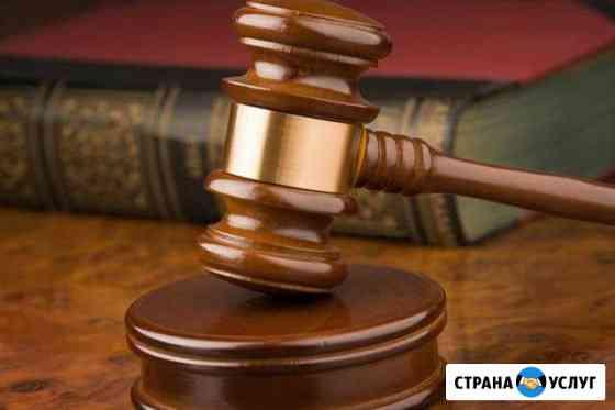 Юридическая помощь по исполнительным производствам Октябрьский