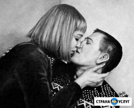 Портреты по фото Саранск