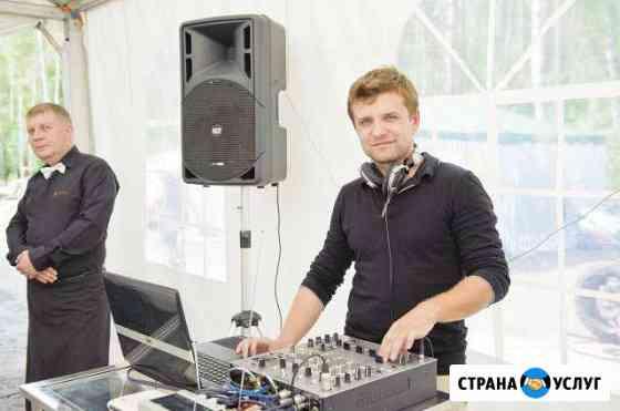 Музыкальное сопровождение торжеств/ DJ Подольск