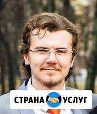 Профессиональный психолог Сергиев Посад