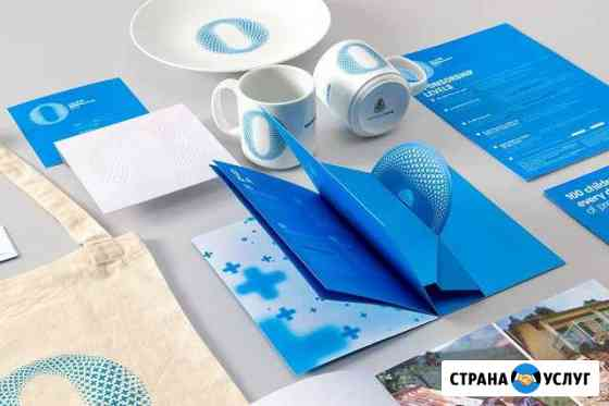Полиграфия,дизайн, печать Мурманск