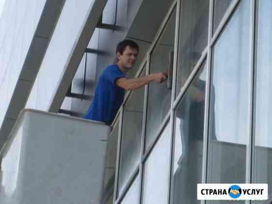 Мытье окон, балконов, фасадов Ставрополь