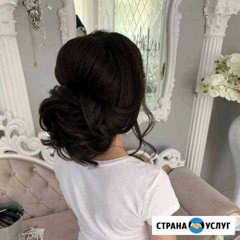 Причёски Нижний Новгород