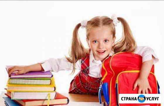 Повышение успеваемости, развивающие занятия Хабаровск