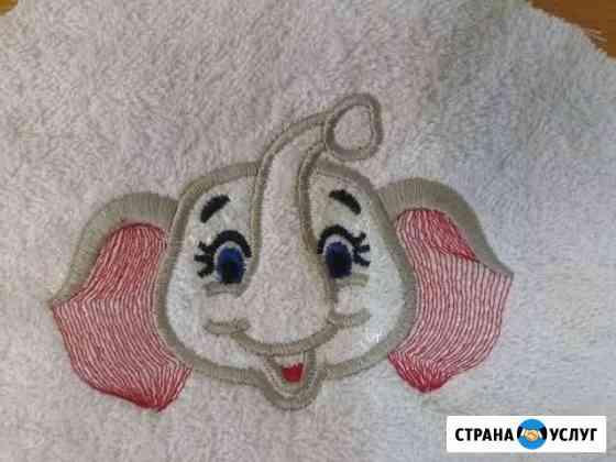 Компьютерная вышивка Иваново