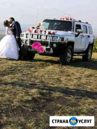 Хаммер на свадьбу Туймазы
