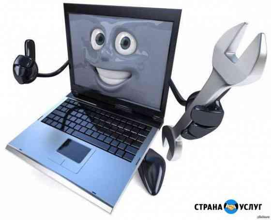 Ремонт компьютеров. Установка Windows Йошкар-Ола