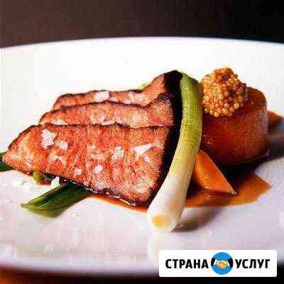 Шеф-повар на дому Киров