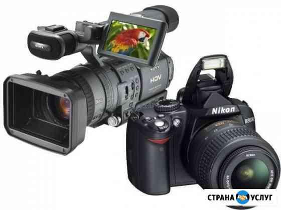 Ремонт фотоаппаратов, оптики и аудиотехники Челябинск