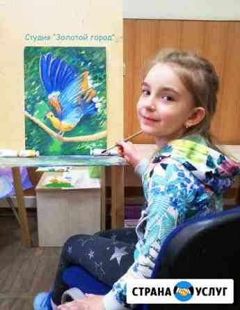 Студия рисунка, живописи и каллиграфии Смоленск