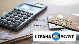 Ведение и восстановление бухгалтерского учета Чита