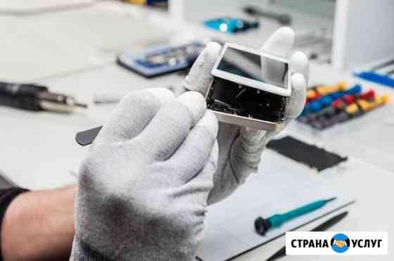 Ремонт сотовых телефонов любой сложности Уфа