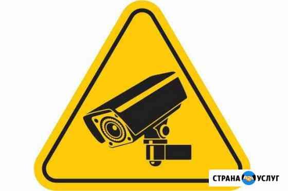 Видеонаблюдение, домофоны, GSM-охрана Мичуринск