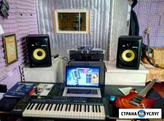 Студия звукозаписи Натырбово