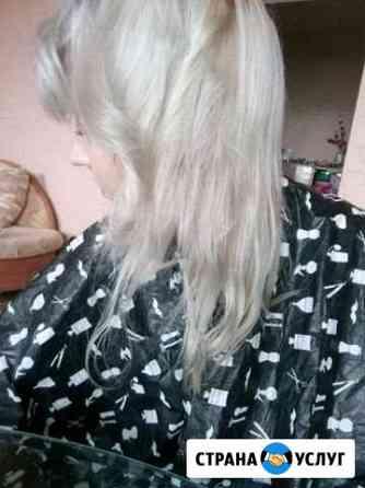 Окрашивание в блонд.Окт р-н на дому Лыткина Иркутск
