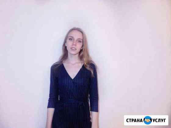 Репетиторство по английскому языку Уфа