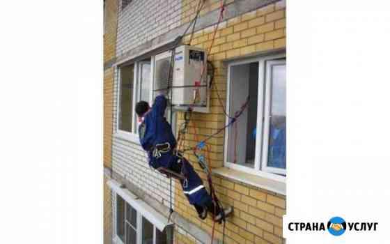 Монтаж и техническое обслуживание кондиционеров Брянск