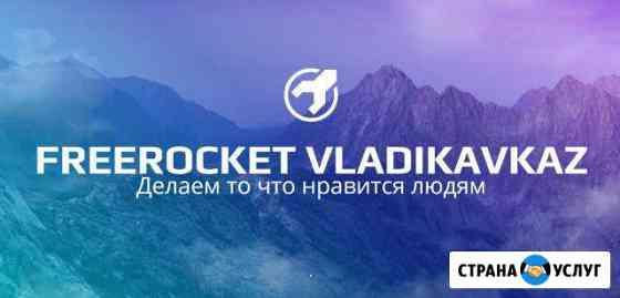 Сайт+Android+Ios Владикавказ