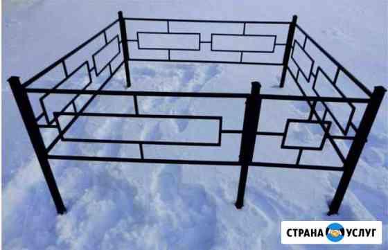 Ограда Кострома
