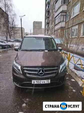 Аренда-Заказ микроавтобуса Mercedes-Benz Vito Саранск