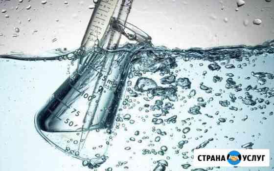 Анализ воды Иваново